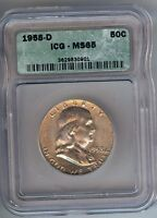 1958 D FRANKLIN HALF ICG MS65