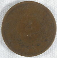 1867 TWO CENT GOOD CONDITION