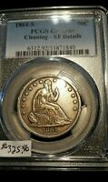 1864 S SEATED LIBERTY NO MOTTO HALF DOLLAR PCGS GENUINE CLEANING XF DETAILS