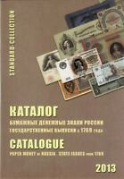 CATALOGUE OF RUSSIAN PAPER MONEY BANKNOTES STATE ISSUES FROM 1769 2013 PDF.FILE