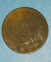 1888 LARGE CANADIAN PENNY   ID 45 9