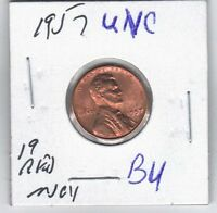 UNCIRCULATED BU 1957 P 1CENT RED LINCOLN WHEAT CENT ,WHEAT EAR PENNY