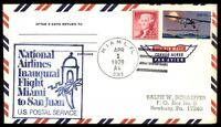 MAYFAIRSTAMPS US MIAMI FL APR 1 1979 NATL AIRLINES INAUGURAL FLIGHT AIR MAIL COV