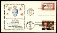 MAYFAIRSTAMPS US 1960 DWIGHT D EISENHOWER LAST DAY IN OFFICE CACHET COVER