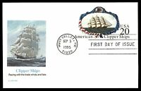 MAYFAIRSTAMPS US FDC 1995 CLIPPER SHIPS FLEETWOOD 20 UNADDRESSED UNSEALED FIRST