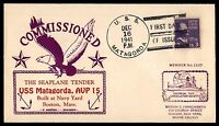 MAYFAIRSTAMPS USS MATAGORDA DEC 16 1941 FIRST DATE OF ISSUE NAVAL COVER