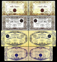 2X 250 500 1.000 1.000 FRANCS   ISSUE 1831   1846   8 BANKNOTES   24