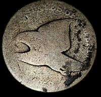 1858 1C  FLYING EAGLE CENT UAW   & HANDLING