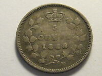 1888 CANADIAN FIVE CENT SILVER PIECE VF