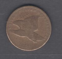 COINS US FLYING EAGLE CENT 1858-SMALL LETTERS