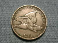 1858 FLYING EAGLE CENT   DETAILS  COPPER NICKEL