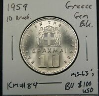 1959 GREECE 10 DRACHMAI GEM UNCIRCULATED MS 65  KM84. BV $100 USD IN MS 63