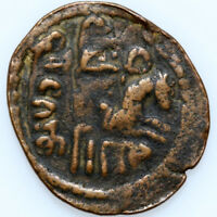 UNKNOWN MEDIEVAL ISLAMIC ISLAM BRONZE HAMMERED COIN
