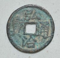 CHINA ANCIENT OLD MONEY MING DYNASTY BRONZE COIN  2