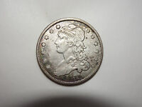 1834 CAPPED BUST SILVER QUARTER 25C   YOU GRADE IT  RR31