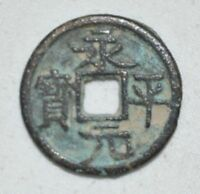 CHINA ANCIENT LATE TANG DYNASTY OLD MONEY ROUND BRONZE COIN