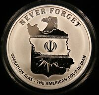 2017 SBSS 1 OZ PROOF OPERATION AJAX. NEVER FORGET SERIES 2. SILVER SHIELD