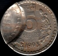 INDIA RS.5/  COIN INDENT & PARTIAL BROCKAGE ERROR