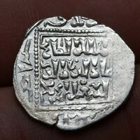 UNKNOWN MEDIEVAL SILVER ISLAMIC ISLAM HAMMERED COIN 22MM  3.