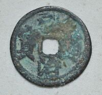 CHINA ANCIENT OLD MONEY MING DYNASTY BRONZE COIN