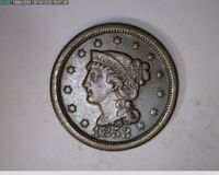 1853 BRAIDED HAIR LARGE CENT   80S97