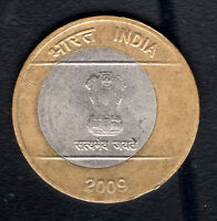INDIA RS.10/  BI METAL COIN INNER DISC OFF CENTRE ERROR
