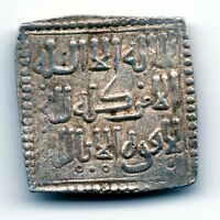 KUFIC WRITTING ALMOHAD DYNASTY ANONYMOUS MINT SILVER DIRHAM