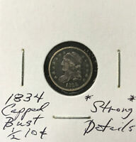 1834 CAPPED BUST HALF DIME  STRONGLY DETAILED COIN