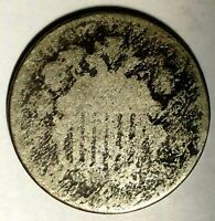 1866-P 5C SHIELD NICKEL, 17OCL1912 W/RAYS ONLY 50 CENTS FOR SHIPPING