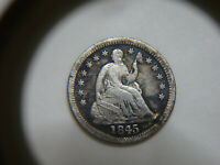 1845 SEATED HALF DIME - YOU GRADE IT AN8P