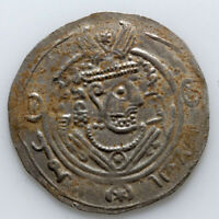 UNCERTAIN SASANIAN SILVER COIN  CA 400 500 AD 23MM 2.41GRAMS