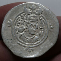 UNCERTAIN SASANIAN SILVER COIN  CA 400 500 AD 31MM 5.60GRAMS