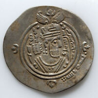 UNCERTAIN SASANIAN SILVER COIN  CA 400 500 AD 31MM 3.76GRAMS