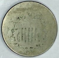 1873-P 5C SHIELD NICKEL 19OOC0828 ONLY 50 CENTS FOR SHIPPING