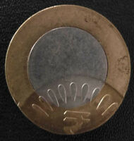 INDIA RS.10/  BI METAL COIN  VERTICAL DIE SHIFT/OFF CENTER