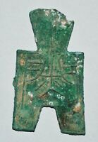 CHINA ANCIENT WARRING STATES PERIOD ZHAO STATE BRONZE MONEY