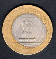 INDIA RS.10/  BI METAL COIN INNER DISC MAD ERROR VERY