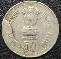INDIA OLD 50 PAISA COIN OF INDIRA GANDHI  DIE CUD ERROR