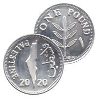 PALESTINE 2020 ONE POUND SILVER LIMITED  500 PSC ONLY  WITH  COA