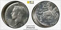 1946 LUXEMBOURG 20FR PCGS MINT STATE 65  STRUCK 20 OFF-CENTER