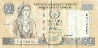 CYPRUS 1997 ONE POUND BANK NOTE IN CIRCULATED CONDITION