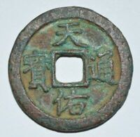 CHINA ANCIENT LATE YUAN DYNASTY INSURRECTION ARMY ISSUED COP