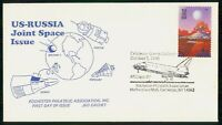 MAYFAIRSTAMPS US FDC 1998 RUSSIA US SHUTTLES EARTH FIRST DAY