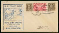MAYFAIRSTAMPS USS TUTUILA 1938 UNCLE SAM'S WARSHIPS STATIONE