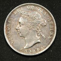 1887 CANADA 25 CENTS SILVER.  KEY DATE. EF ATTRACIVELY TONED.