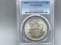 1890 P PCGS MINT STATE 63 MORGAN SILVER DOLLAR PREMIUM COIN  STRIKE AND LUSTER