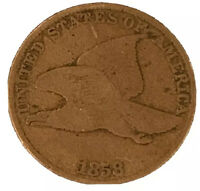 1858 PHILADELPHIA MINT COPPER-NICKEL FLYING EAGLE CENT P-9
