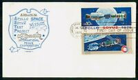 MAYFAIRSTAMPS US FDC 1975 APOLLO SOYUZ COMBO FIRST DAY COVER