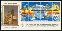 MAYFAIRSTAMPS US FDC 1981 SPACE COMBO BETTY SKELTON FRANKMAN