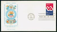 MAYFAIRSTAMPS US FDC 1980 VETERANS ADMIN 50 YEARS FIRST DAY